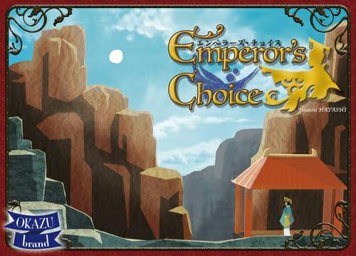 Emperor's Choice