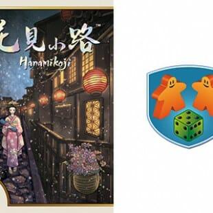 Hanamikoji : Les Geishas sont heureuses chez Happy Meeple