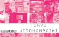 tokyo-jidohanbaiki-box-art
