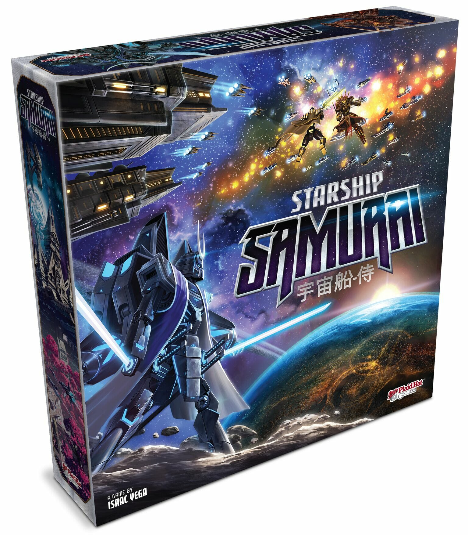 Starship Samurai box
