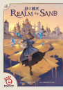 Realm_Of_sands_Jeux_de_societé (8)