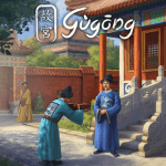 Cover_gugong_310p310