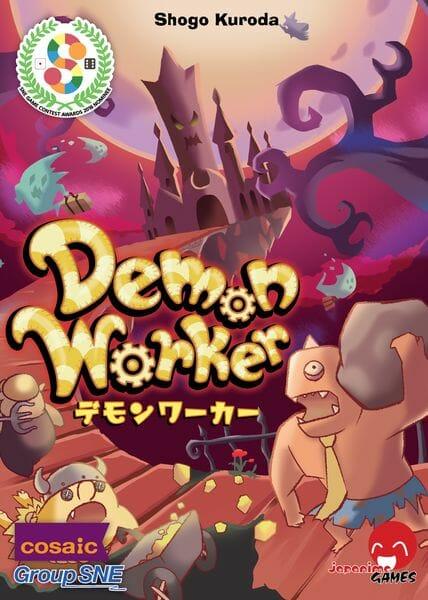 Demonworker_cover