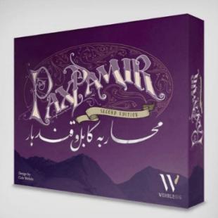 Pax Pamir Second Edition