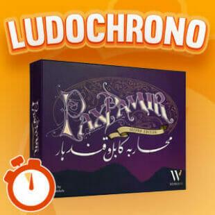 LUDOCHRONO – Pax Pamir