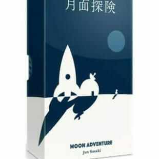 Moon Adventure, le nouveau Jun Sasaki