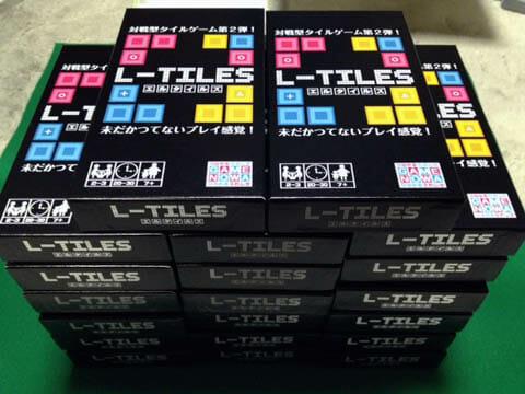 L-Tiles !