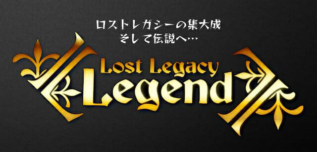 Première annonce de l'éditeur One Draw... La sortie de la boîte ultime pour Lost Legacy !